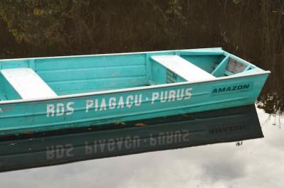 プルスボート