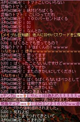 Maple1111.jpg