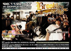 Brooklyn+Bridge_convert_20081119212249.jpg