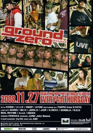 GRANDZERO_convert_20081127190425.jpg