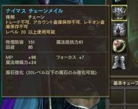blog0907021c.jpg