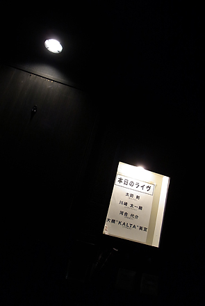 1_27_2011