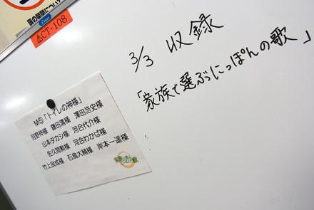 3_3_2011_1