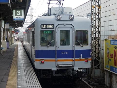 20040620_nankai_2200-01.jpg