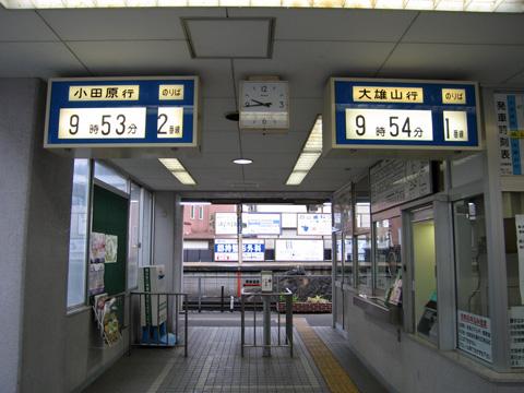 20060121_gohyakurakan-01.jpg
