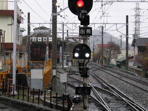 20060121_iriuda-03.jpg