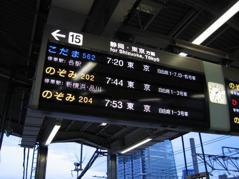 20060121_nagoya-01.jpg