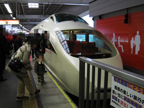 20060121_odakyu_50000-01.jpg