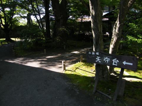 20080914_kaikoen-20.jpg