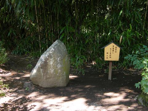 20080914_kaikoen-28.jpg