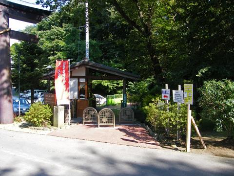 20080914_kaikoen-38.jpg