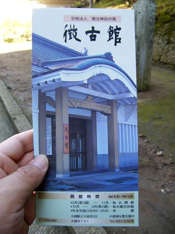 20080914_kaikoen-41.jpg
