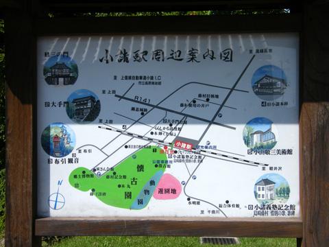 20080914_komoro-02.jpg