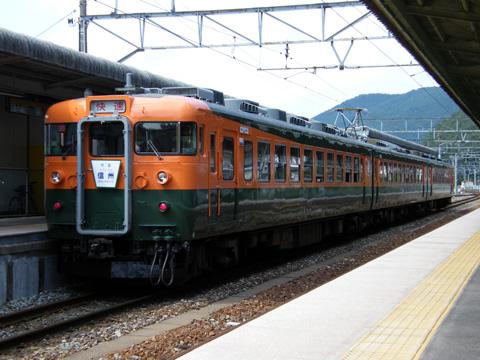 20080914_shinano_rail_169-04.jpg