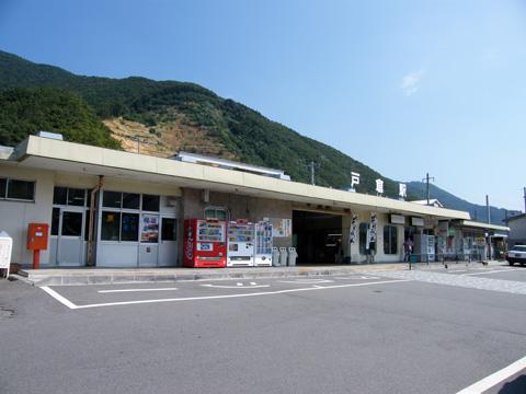 20080914_togura-02.jpg