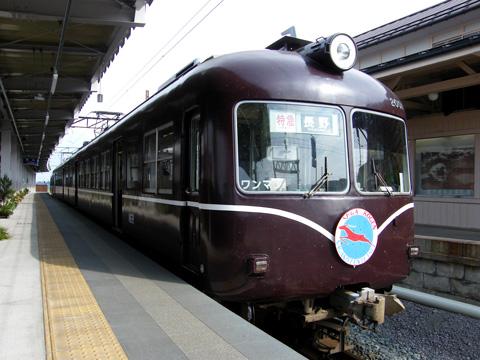 20080915_nagaden_2000-03.jpg