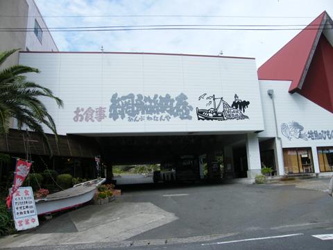 20081005_irozaki-04.jpg