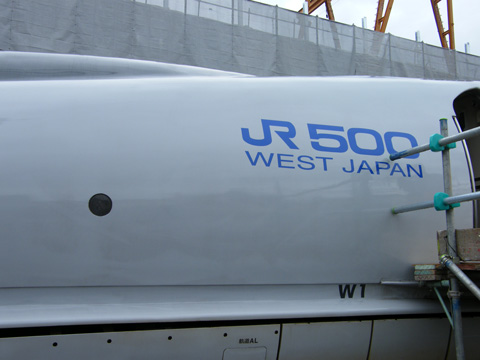 20081026_jrwest_tec_500-03.jpg