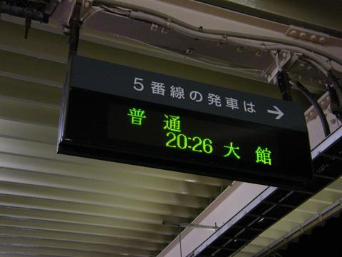 20081101_aomori-04.jpg