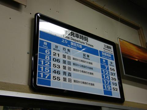 20081101_mimmaya-08.jpg