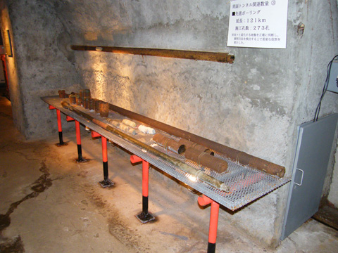 20081101_seikan_tunnel-18.jpg