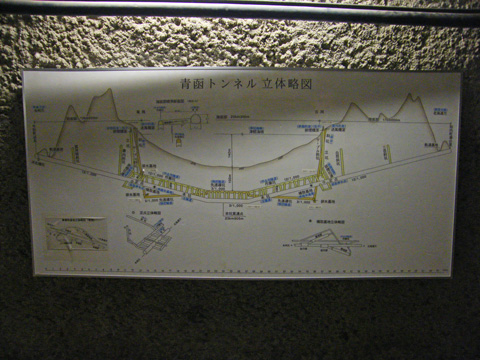 20081101_seikan_tunnel-28.jpg
