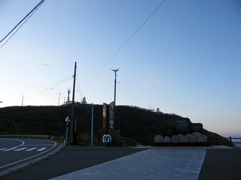 20081101_tappizaki_cape-36.jpg