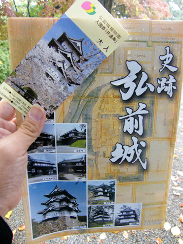 20081102_hirosaki_castle-07.jpg