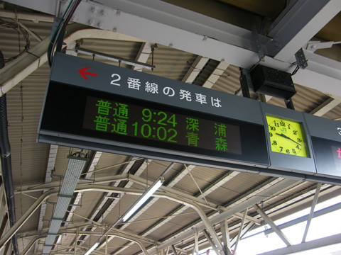 20081103_hirosaki-01.jpg