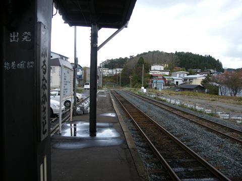 20081103_tsugaru_nakasato-05.jpg