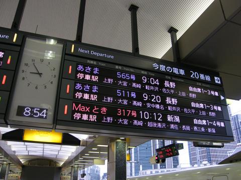 20081109_tokyo-01.jpg