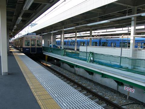 20081115_amagasaki-04.jpg