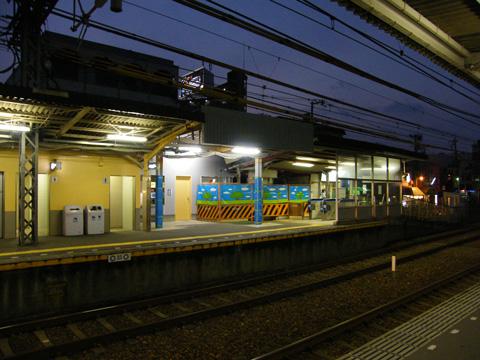20081116_fuku-04.jpg
