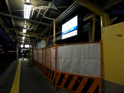 20081116_fuku-12.jpg