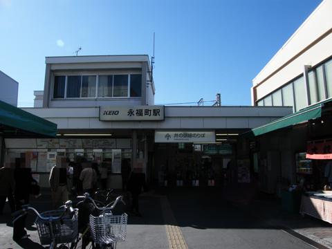 20081122_eifukucho-01.jpg