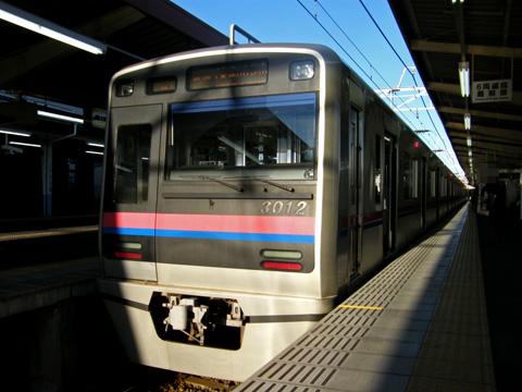 20081122_keisei_3000_2g-01.jpg