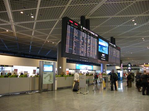 20081122_narita_airport-05.jpg