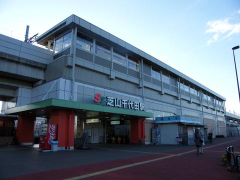 20081122_shibayama_chiyoda-01.jpg