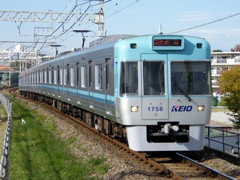 20081123_keio_1000_2g-01.jpg