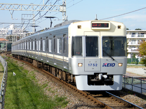 20081123_keio_1000_2g-02.jpg