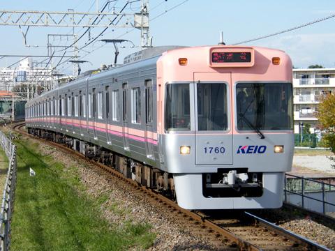 20081123_keio_1000_2g-03.jpg