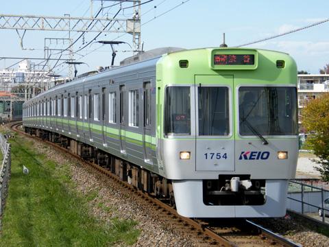 20081123_keio_1000_2g-04.jpg