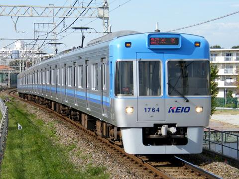 20081123_keio_1000_2g-07.jpg