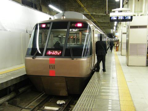 20081123_odakyu_30000-01.jpg