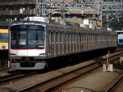 20081123_tokyu_5050-01.jpg