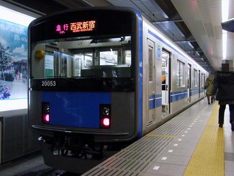 20081124_seibu_20000-01.jpg