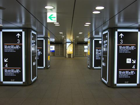 20081124_shibuya-01.jpg
