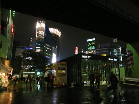 20081124_shibuya-02.jpg