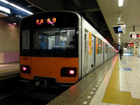 20081124_tobu_50000-01.jpg