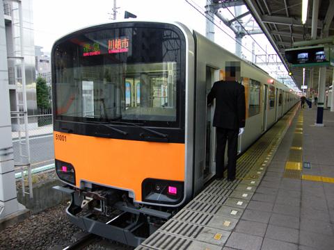 20081124_tobu_50000-02.jpg